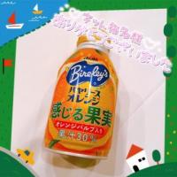 やんちゃな子猫日本橋 ゆずきの写メ 先日??