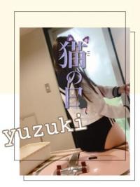 やんちゃな子猫日本橋 ゆずきの写メ おはようございます!
