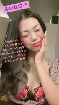 やんちゃな子猫日本橋 みいなの写メ 予約ありがとうございます??