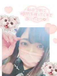 やんちゃな子猫日本橋 わかなの写メ お礼!写真可愛いでしょ?