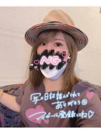 やんちゃな子猫日本橋 ゆうの写メ お礼?帽子の似合うお兄さん