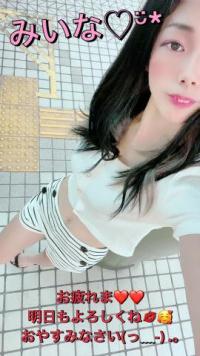 やんちゃな子猫日本橋 みいなの写メ おやすみ〜(*???*).。.:*★