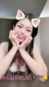 やんちゃな子猫日本橋 みいなの写メ お誘い待ってます??