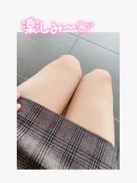 やんちゃな子猫日本橋 わかなの写メ [お題]from:柔道好きマンさん