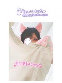 やんちゃな子猫日本橋 わかなの写メ これは楽しみや〜?