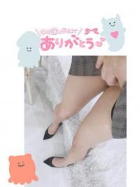 やんちゃな子猫日本橋 わかなの写メ これから!