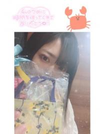 やんちゃな子猫日本橋 わかなの写メ お礼×2