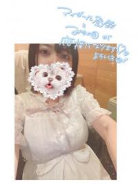 やんちゃな子猫日本橋 わかなの写メ [お題]from:泣き虫〇〇ぴーさん