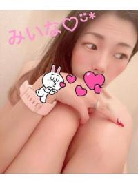 やんちゃな子猫日本橋 みいなの写メ お誘い?待ってます(???????)??