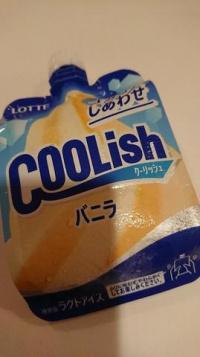 やんちゃな子猫日本橋 ほとりの写メ \(´O`)/