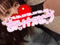 やんちゃな子猫日本橋 しずくの写メ 昨日のお礼?