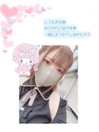 やんちゃな子猫日本橋 わかなの写メ こんちゃ!