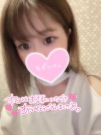 やんちゃな子猫日本橋 もみじの写メ おれい!
