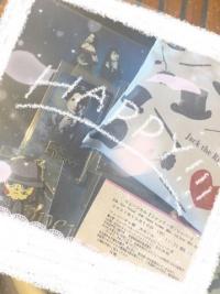 やんちゃな子猫日本橋 みほの写メ 人生2回目?