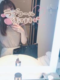 やんちゃな子猫日本橋 しずくの写メ 本日も(*???*)ノ