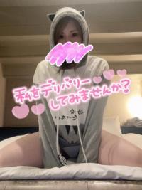 やんちゃな子猫日本橋 ゆうの写メ お礼?和歌山のお兄さん