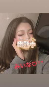 やんちゃな子猫日本橋 みいなの写メ おはよー????