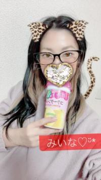 やんちゃな子猫日本橋 みいなの写メ おはようございます(*?*)ノ